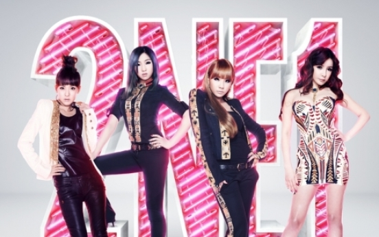 Big Bang and 2NE1 release albums in Japan