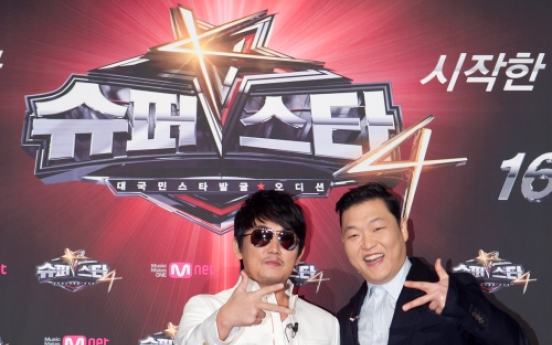 New Superstar K to look for hidden talent, create another touching story