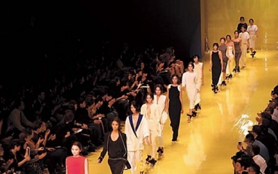Seoul Fashion Week features new designers at new runway