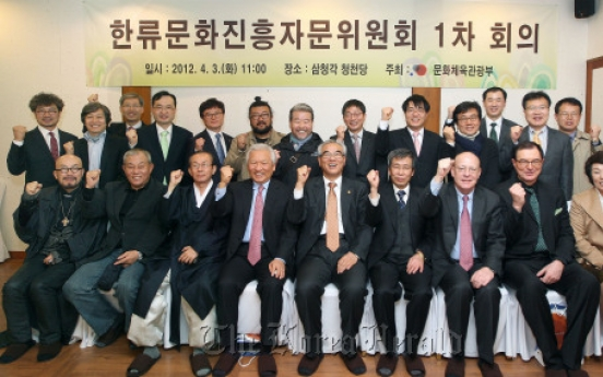 Ministry launches panel to get advice on hallyu