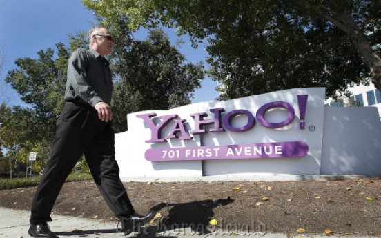Facebook responds to Yahoo patent lawsuit with counterclaims