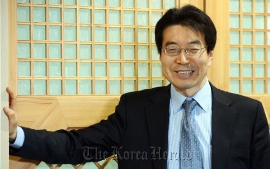 KOCIS to draw foreign eyes to Korean culture