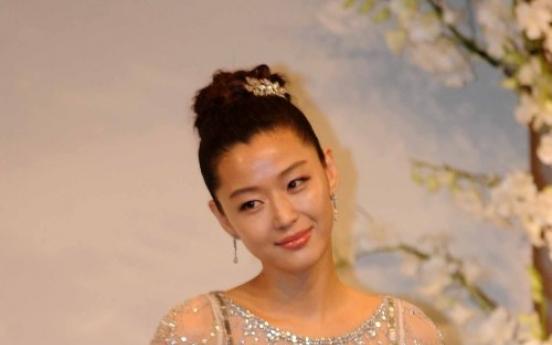 Actress Jun Ji-hyun ties the knot