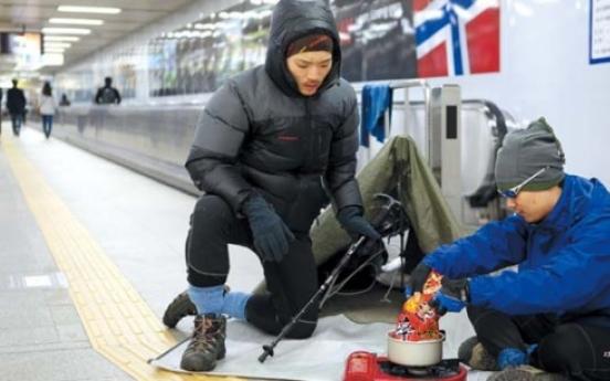 Seoul snappers set for Scandinavia