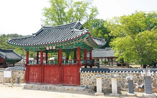Visit Jeongeup, cradle of history