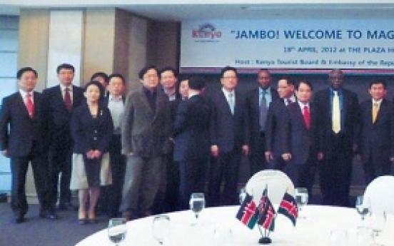 Kenya promotes tourism to Koreans
