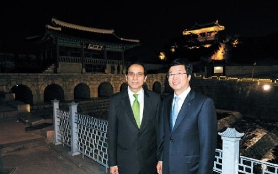 Pakistani envoy tells Suwon of his country