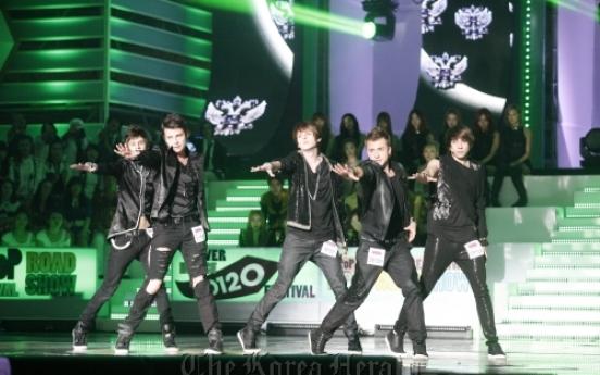 K-pop Cover Dance Festival kicks off preliminaries