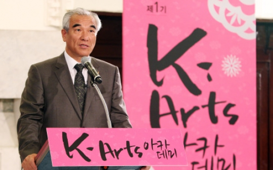 New K-Arts Academy to feature traditional arts as hallyu