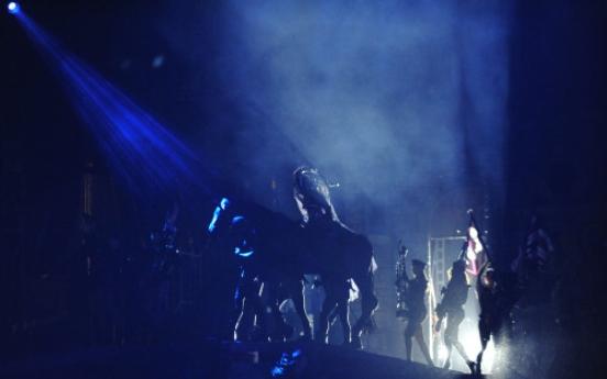 Lady Gaga criticizes Korean government's decision