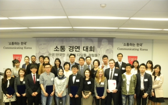 Speech contest shows perspectives on K-culture