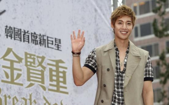 Kim Hyun-joong to kick off pop tour in Singapore