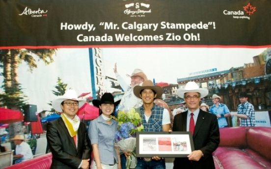 Zio Oh to visit world's biggest rodeo