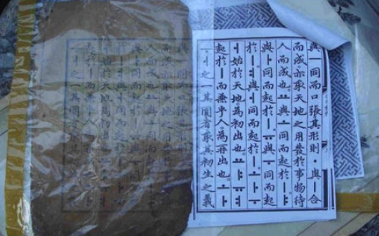 Buddhist order protests state ownership of relic
