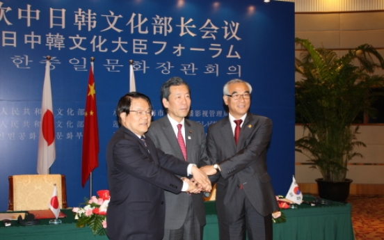 Korea, China, Japan to push cultural exchange