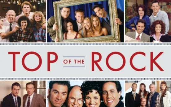 Former NBC exec and 'Friends' tell TV history