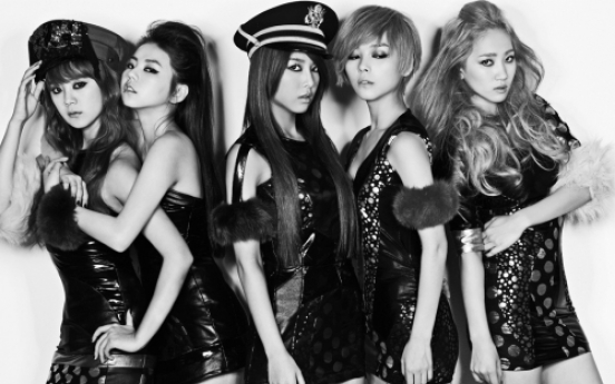 Wonder Girls to make Japan debut in July