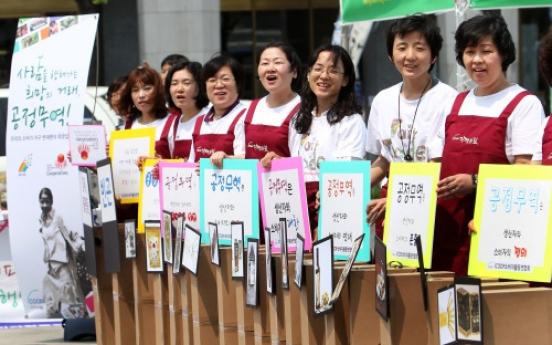 Seoul aims to become fair trade city