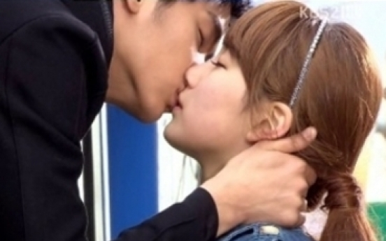 Suzy says kiss with Kim Soo-hyun 'made her heart flutter'