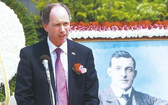 British journalist remembered in Seoul