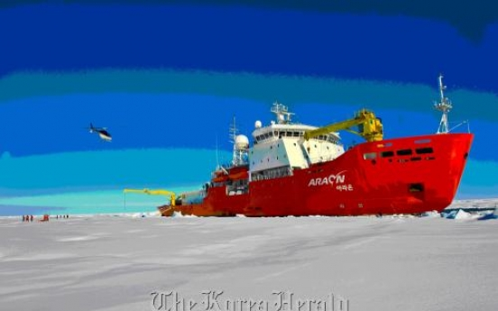 Korea seeks bigger role in Arctic