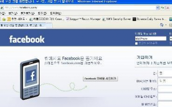 Facebook contributes to rise of 'dumb' crimes
