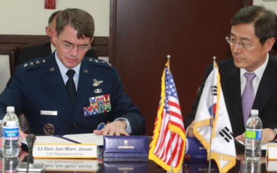Korea, U.S. agree to change rules on custody of American soldiers here