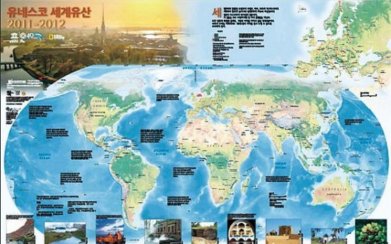 UNESCO World Heritage map published in Korean