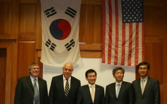 School of former U.S. president seeks to open Jeju campus