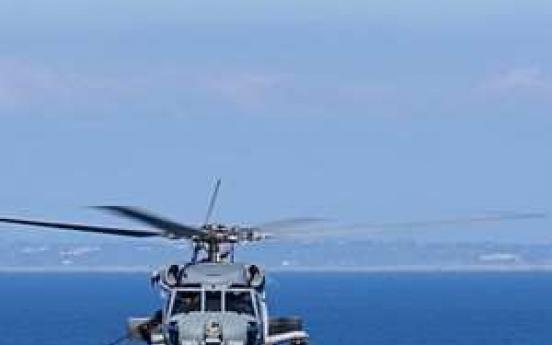 Korea seeks to acquire U.S. missiles, choppers