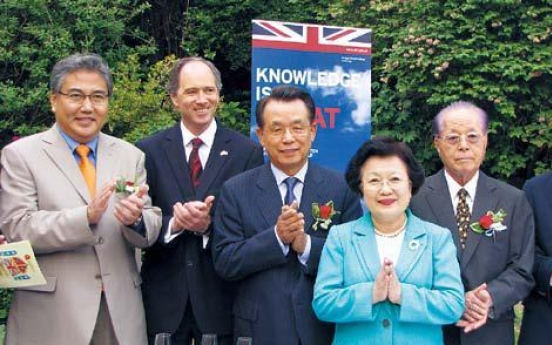 British Embassy party marks Queen's Diamond Jubilee