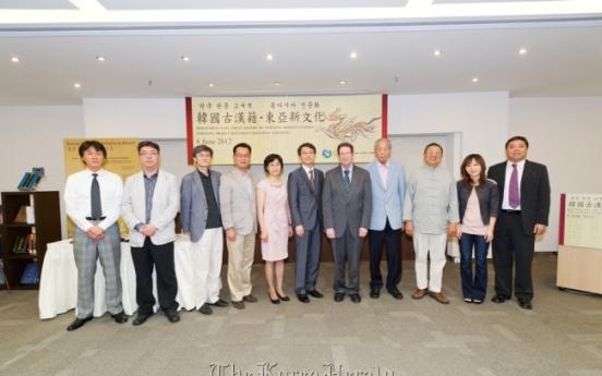 China, Korea, U.S. create online database for Korean classics