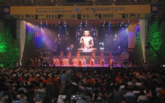 Chinese block Tibetans at Buddhist event in Yeosu