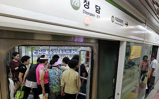 CCTVs to operate in Seoul subway trains to prevent crimes