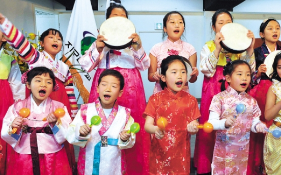 Korean society struggles to embrace multiculturalism