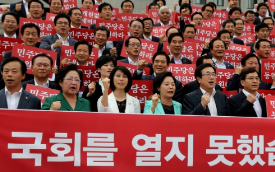 Membership list leak new thorn for Saenuri