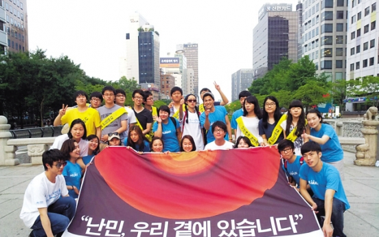 World Refugee Day marked in Seoul
