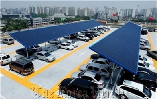 Seoul City plans solar panels