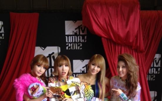 2PM, 2NE1, Girls' Generation win at Japan MTV awards