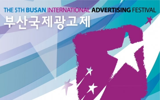 AD STARS 2012 sees surge in entries