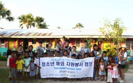 Korea Herald takes youth volunteers to Philippines