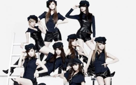 K-pop stars leading 'stocking boom' in Japan