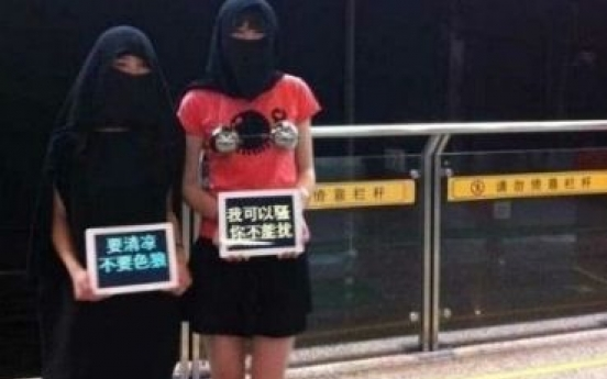 Shanghai Metro's remark over female dress code sparks outrage