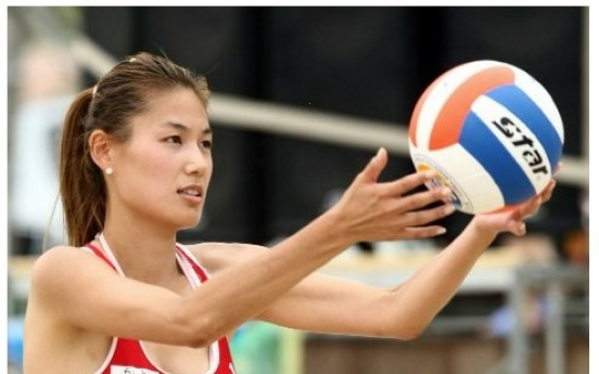 V-ball pro to support Jeju charity