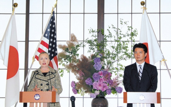 U.S.-Japan alliance grows for Asia-Pacific security balance