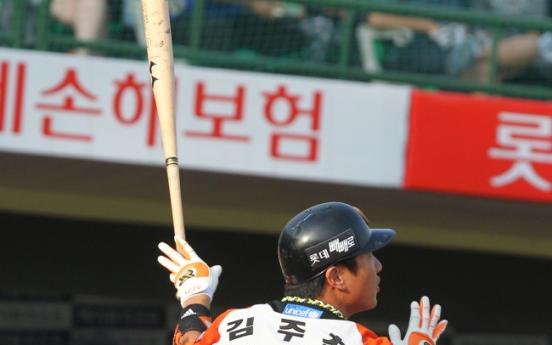Lotte baseball team sweeps every starting position in Korea's All-Star game