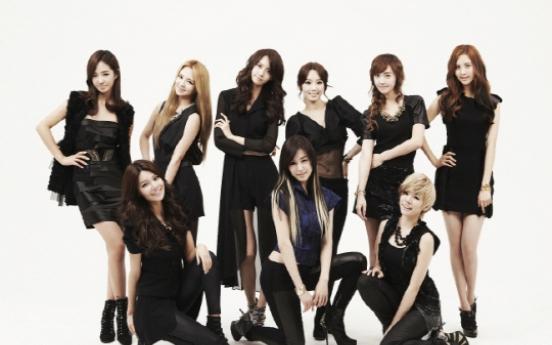 Girls' Generation most popular among foreign K-pop fans