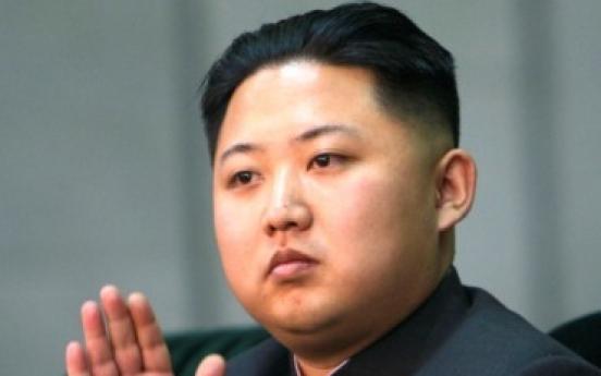 North Korean leader Kim Jong-un made marshal