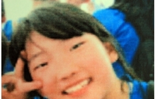 Missing girl found dead in Tongyeong