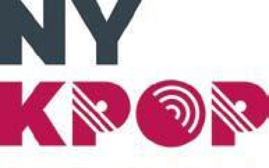 Applications open for N.Y. K-pop contest